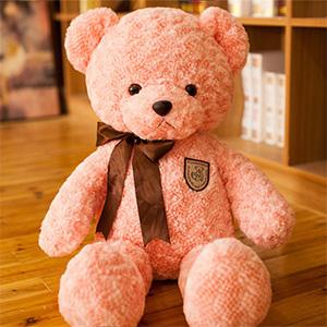 Teddy Bear 75cm
